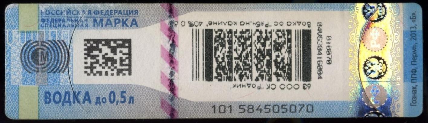 Пример маркировки стоянок спецтранспорта